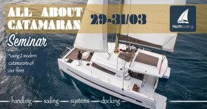 all about catamaran northsailing